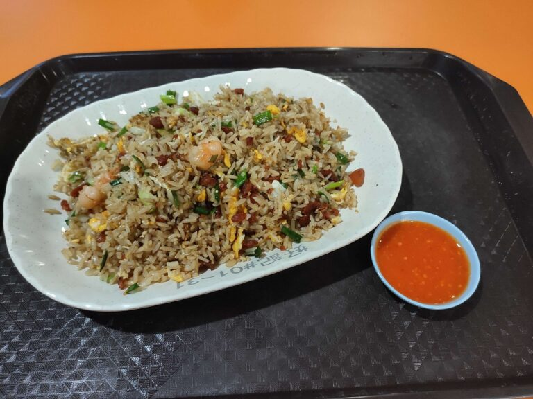 Ho Kee Fried Rice: Yang Zhou Fried Rice with Chilli