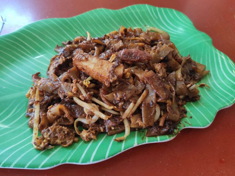 Holland Village 27 Char Kway Teow: Fried Kway Teow