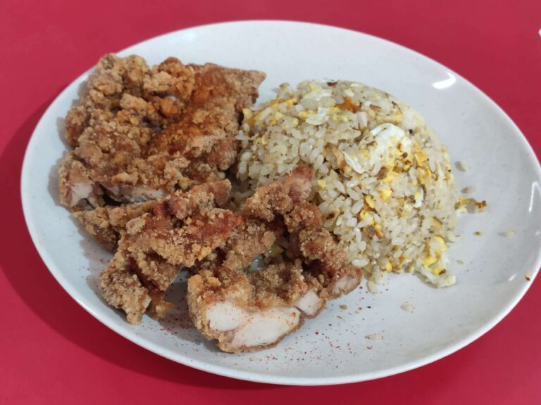 Number One Hundred: Chicken Cutlet Fried Rice