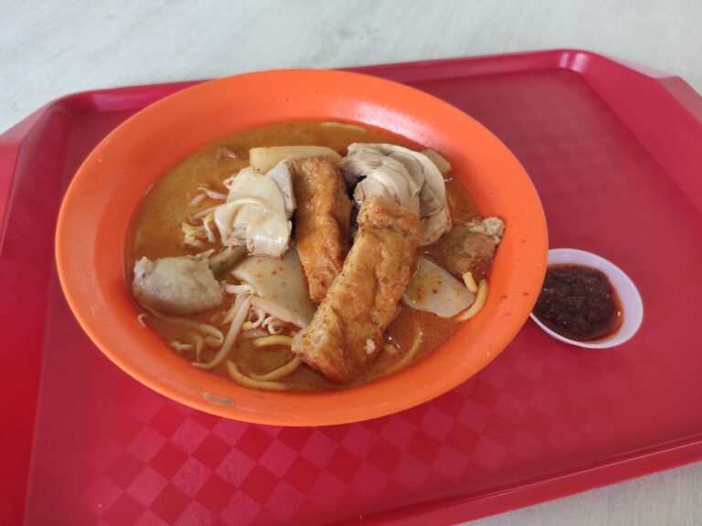Sheng Kee Curry Chicken Noodle: Curry Chicken Noodles with Chilli