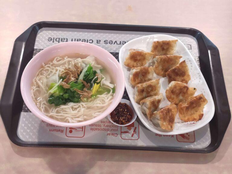 Xiao Ji Noodle House: Dumpling Noodles & Guo Tie