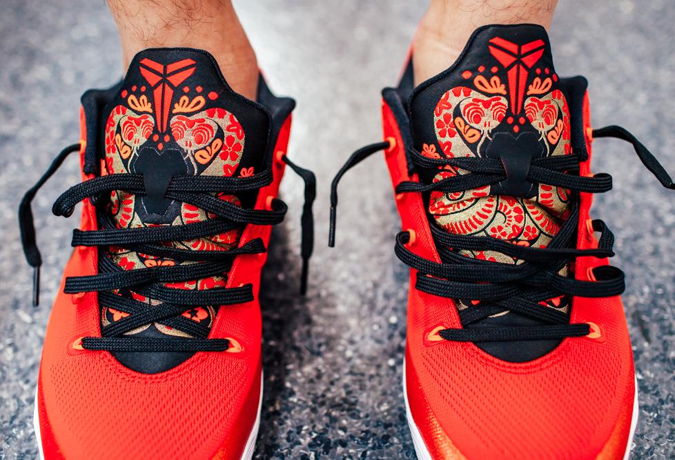 check out e081e 86849 Nike Kobe 9 EM