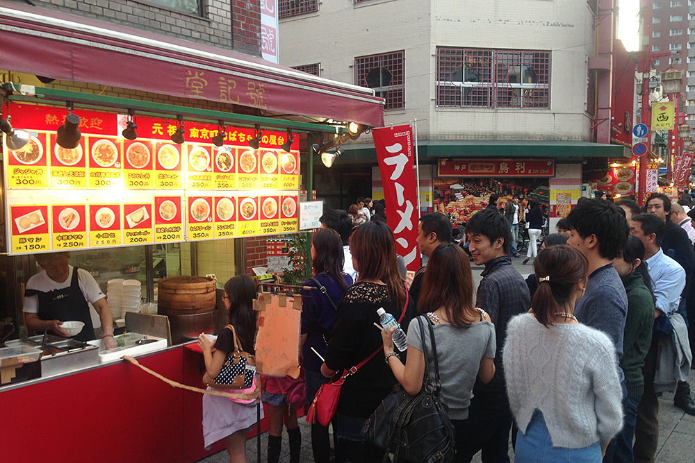 Get Local :: Boutique Doughnuts and Waterfalls in Kobe