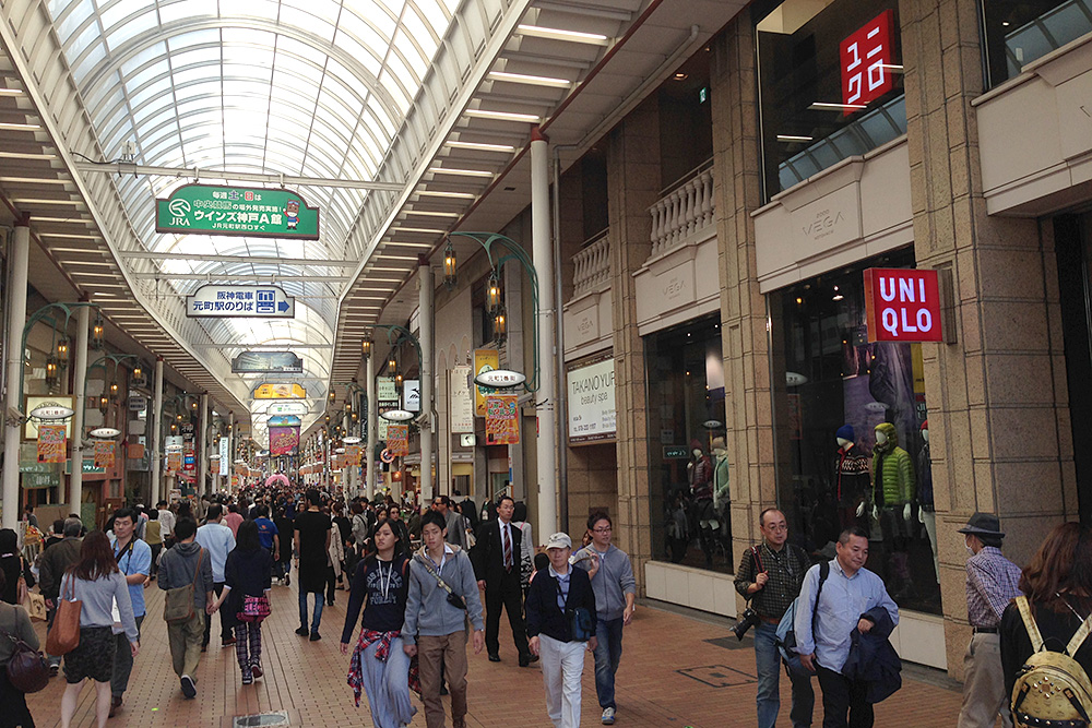Get Local :: Exploring Retail, Food, and more in Kobe, Part