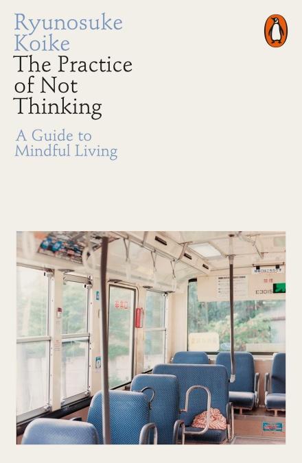 Book RyunosukeKoike