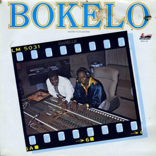 Bokelo Isenge Isabelle Tabansi LP Vinyl
