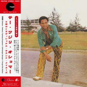 Sir Waziri Oshomah Sir Waziri Oshomah & His Traditional Sound Makers Superfly Records LP, Reissue Vinyl