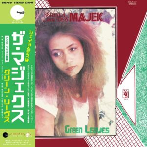 Sheila And The Majeks Green Leaves Superfly Records LP, Reissue Vinyl