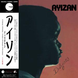Aziyan Dilijans Superfly Records LP, Reissue Vinyl