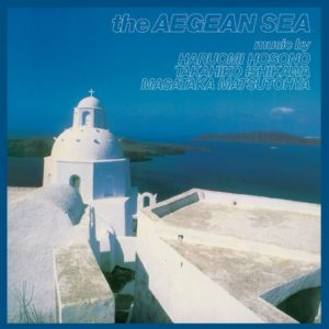 Various The Aegean Sea Victory LP, Reissue Vinyl