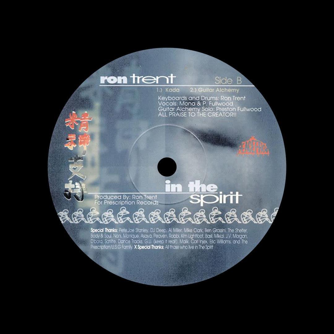 "Ron Trent In The Spirit Peacefrog Records 12"" Vinyl"