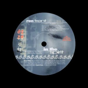 "Ron Trent In The Spirit Peacefrog Records 12"" Vinyl"