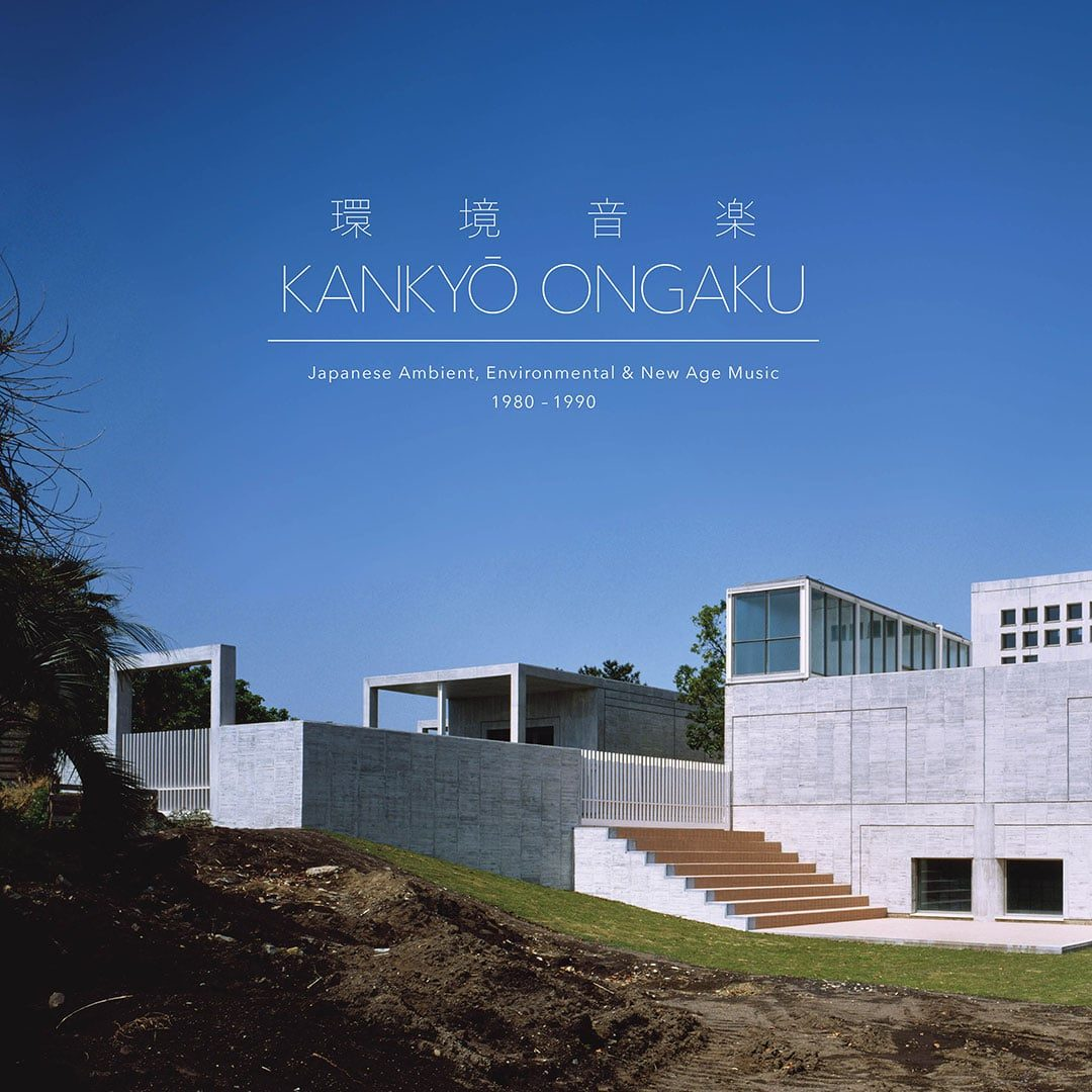 Various Kankyō Ongaku Light In The Attic 3xLP, Box Set, Compilation Vinyl