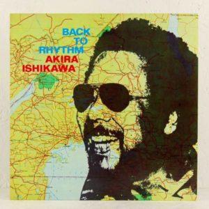 Akira Ishikawa Back To Rhythm Mr Bongo LP, Reissue Vinyl
