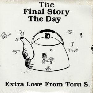 "Toru S. The Final Story The Day Philosomatik Records 2x12"" Vinyl"