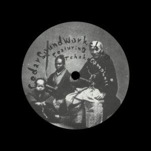 """Cedar Sound Workshop Siren Resurrection (Jovonn remix) Dailysession 12"""" Vinyl"""