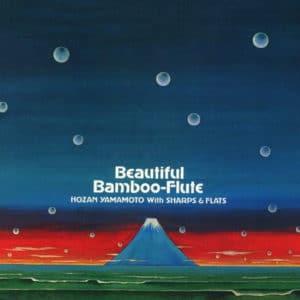 Hozan Yamamoto Beautiful Bamboo-Flute Mr Bongo LP, Reissue Vinyl
