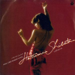 "Hatsumi Shibata It's The Falling In Love Columbia 7"" Vinyl"
