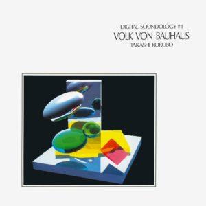 Takashi Kokubo Digital Soundology #1 Glossy Mistakes LP, Reissue Vinyl