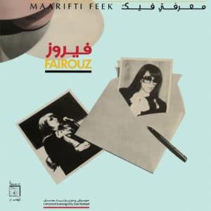 Fairouz Maarifti Feek Wewantsounds LP, Reissue Vinyl