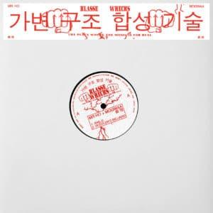 """Mogwaa, Mr. Ho Eui-Li EP Klasse Wrecks 12"""" Vinyl"""