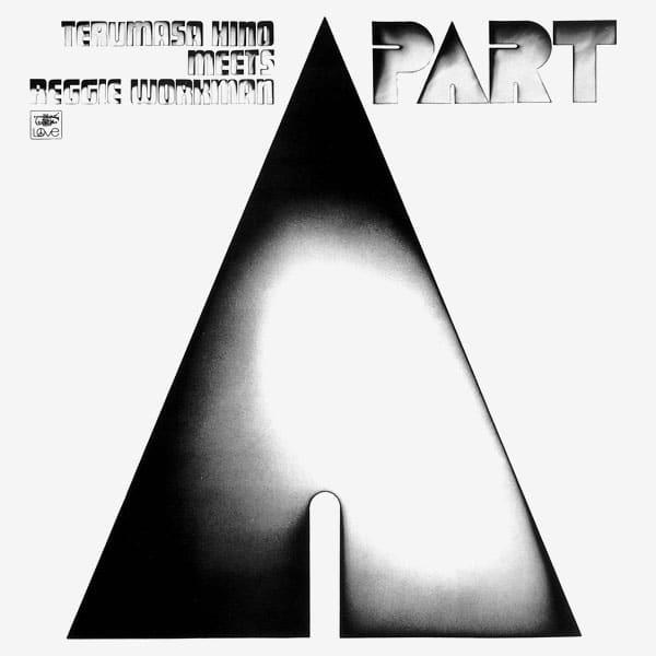 Terumasa Hino A Part Octave Lab LP, Reissue, RSD2020 Vinyl