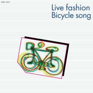 "Live Fashion Bicycle Song Best Record, S.P.Q.R. 12"", Reissue Vinyl"