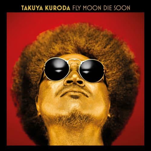 Takuya Kuroda Fly Moon Die Soon First World Records LP Vinyl