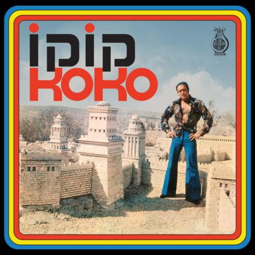 Koko Koko Fortuna Records LP, Reissue Vinyl