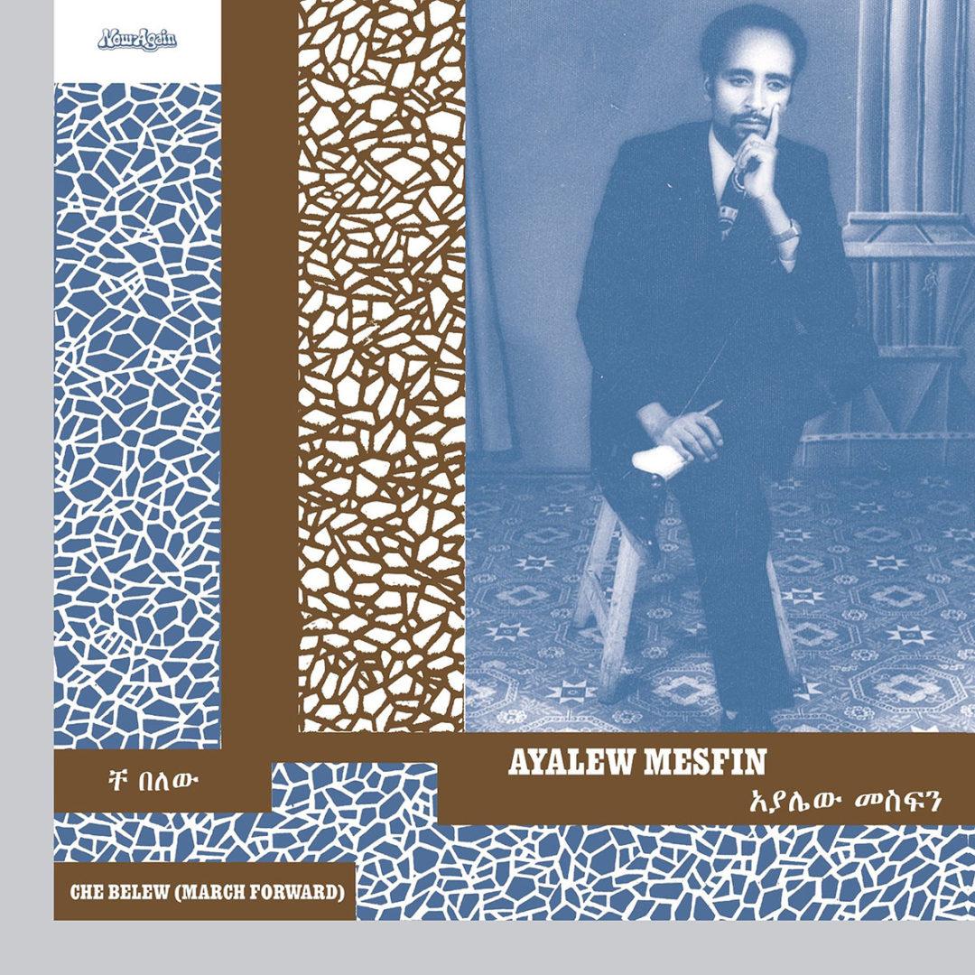 Ayalew Mesfin Che Belew Now-Again Compilation, LP Vinyl