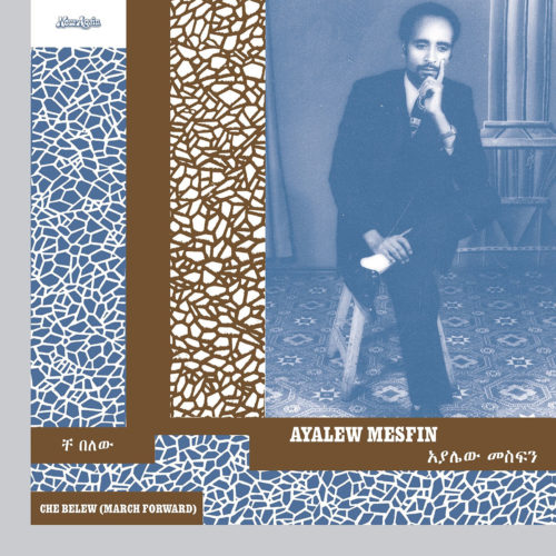 Ayalew Mesfin Che Belew Now-Again Compilation, LP Vinyl
