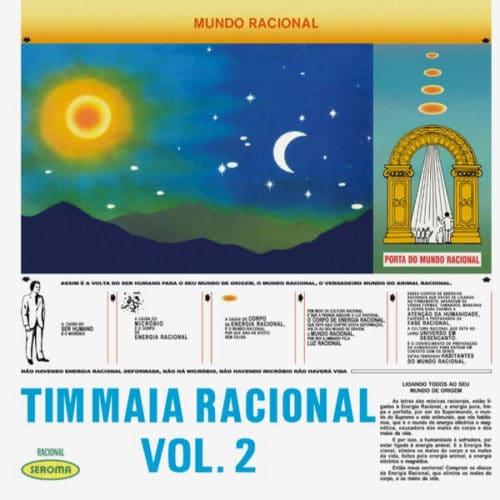 Tim Maia Racional, Vol. 2 Seroma LP, Reissue Vinyl