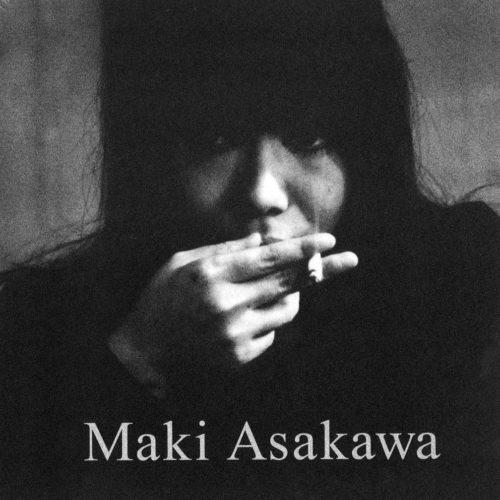 Maki Asakawa Maki Asakawa Honest Jons 2xLP, Compilation Vinyl