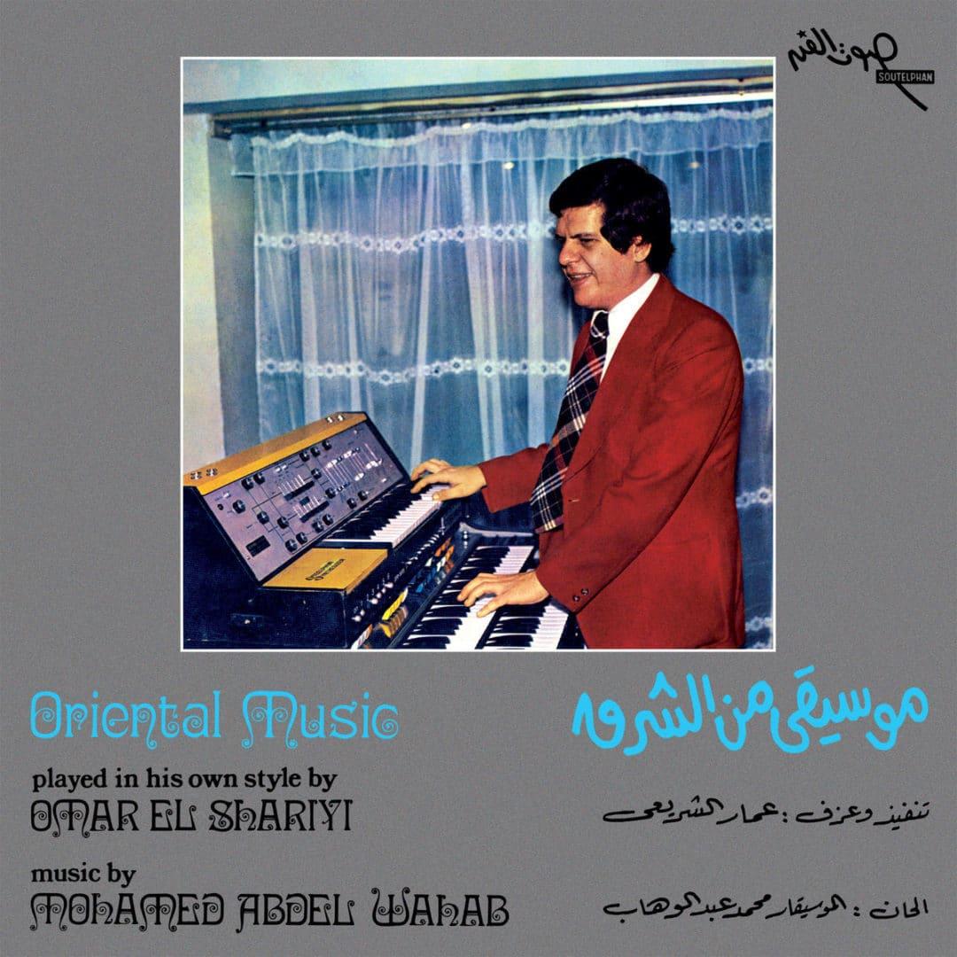 Omar El Shariyi Oriental Music Wewantsounds LP, Reissue Vinyl