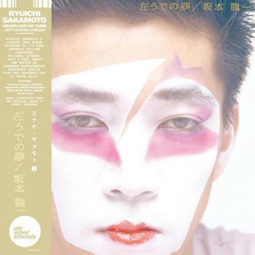 Riuchi Sakamoto Hidari Ude No Yume Wewantsounds LP, Reissue Vinyl
