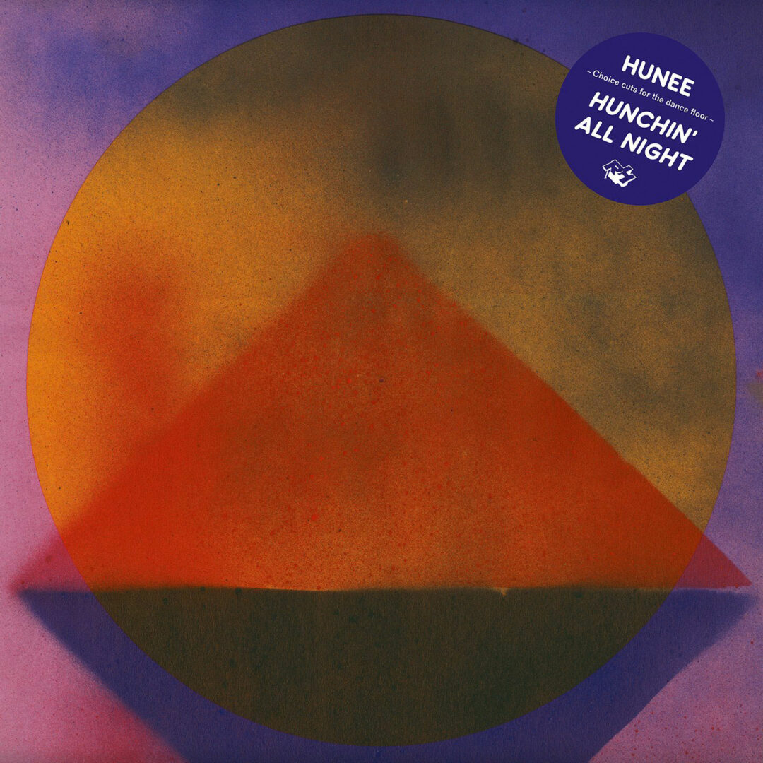 Hunee Hunchin' All Night Rush Hour 2x12 Vinyl