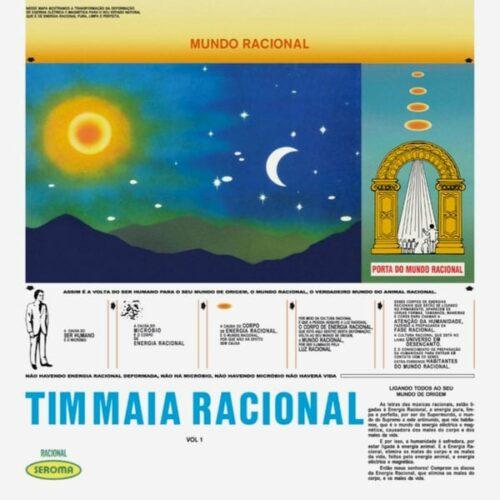 Tim Maia Racional, Vol. 1 Seroma LP, Reissue Vinyl