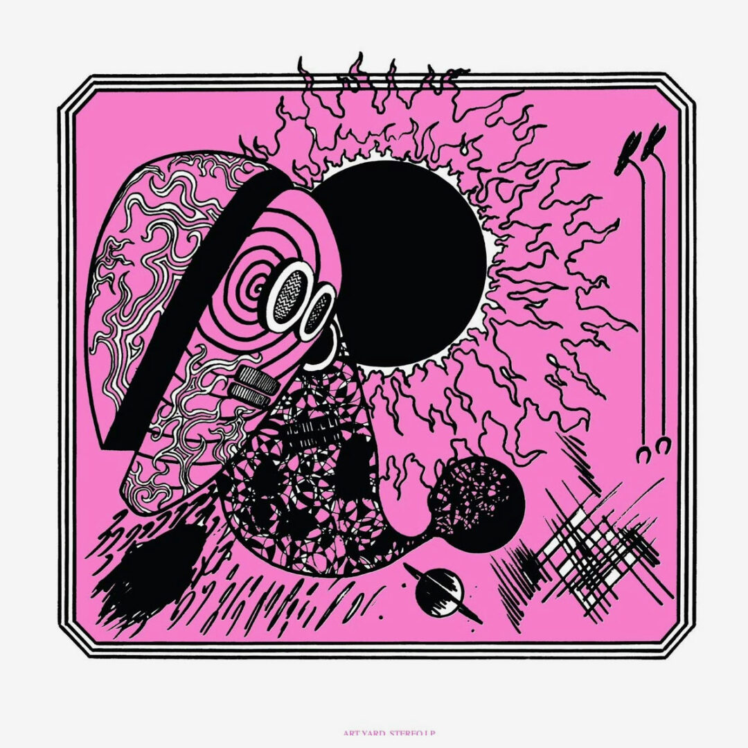 Sun Ra Disco 3000 Art Yard LP, Reissue Vinyl