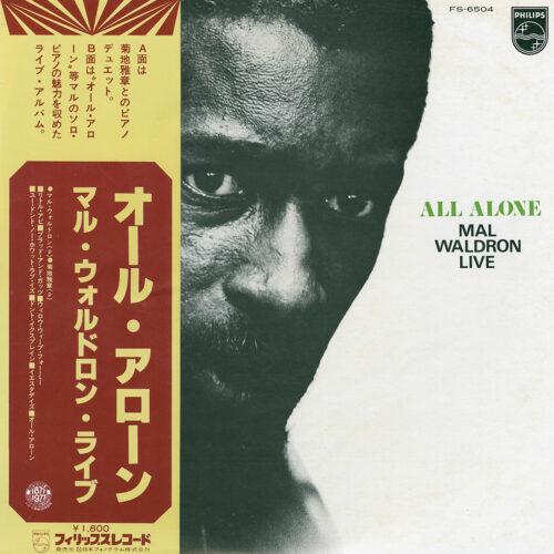 Mal Waldron All Alone Philips LP Vinyl