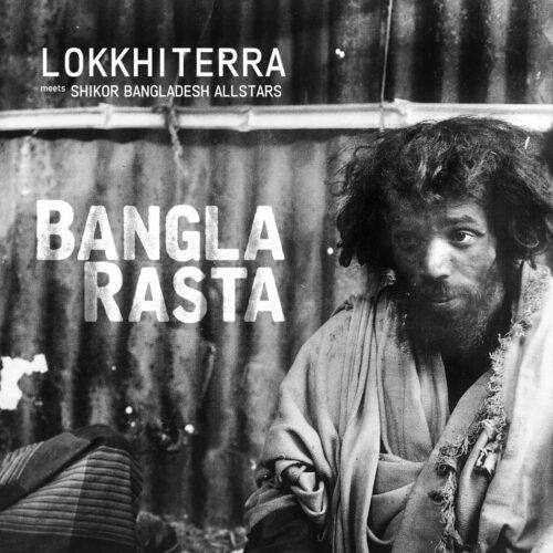 "Lokkhi Terra, Shikor Bangladesh Allstars Bangla Rasta Funkiwala 12"", Repress Vinyl"