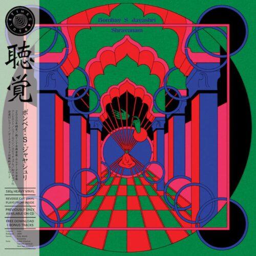 Bombay S Jayashri Shravanam Time Capsule LP Vinyl