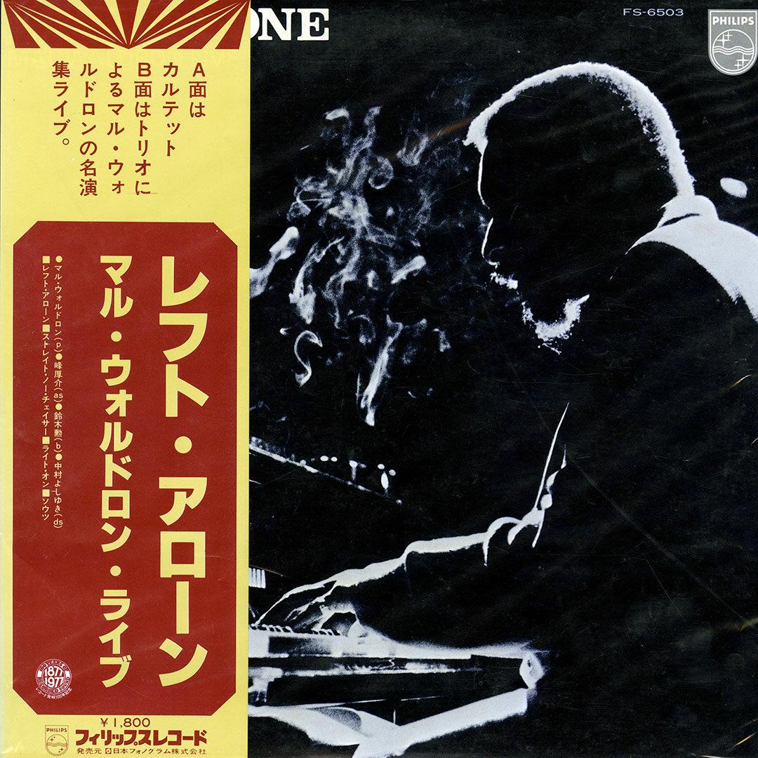 Mal Waldron Left Alone Philips LP Vinyl