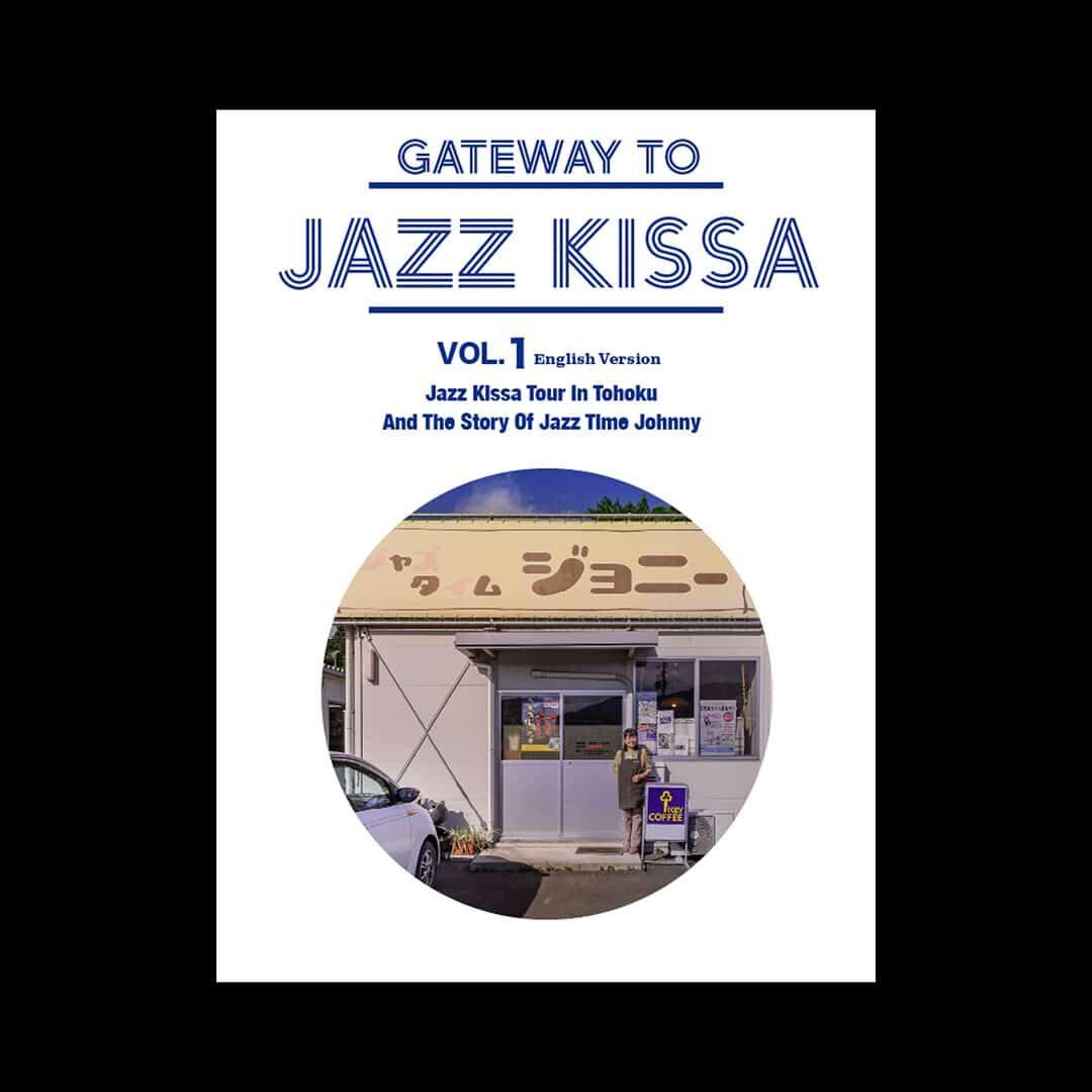 Jazz City Gateway To Jazz Kissa, Vol. 1 Jazz City Magazine Vinyl
