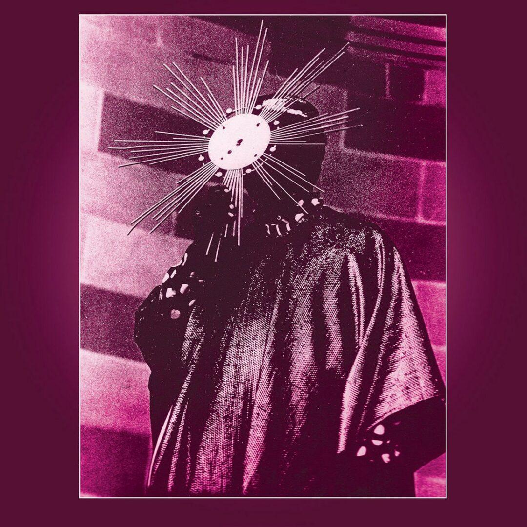 "Sun Ra The Sky Is A Sea Of Darkness Art Yard 7"", Reissue Vinyl"