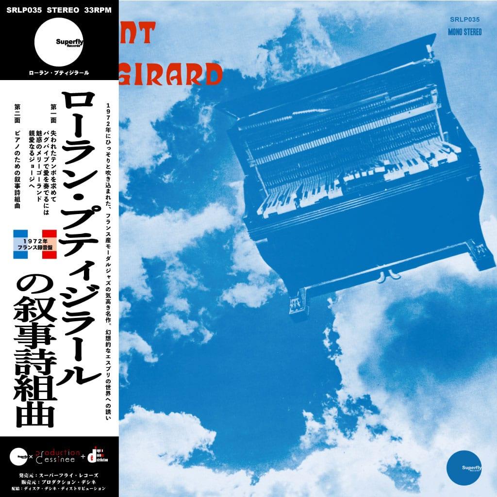 Laurent Petitgirard Suite Epique Superfly Records LP, Reissue Vinyl