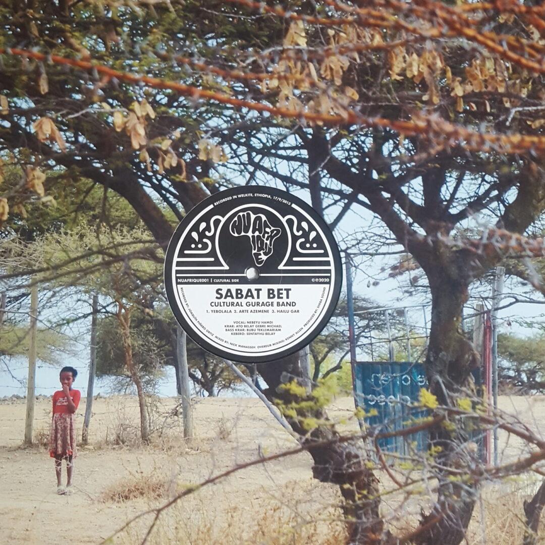 """Nebeyu Hamdi Yebolala Sheba Sound 12"""" Vinyl"""