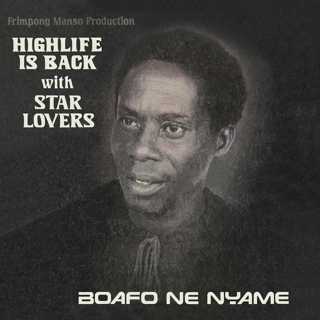 Star Lovers Boafo Ne Nyame Hot Casa Records LP, Reissue Vinyl