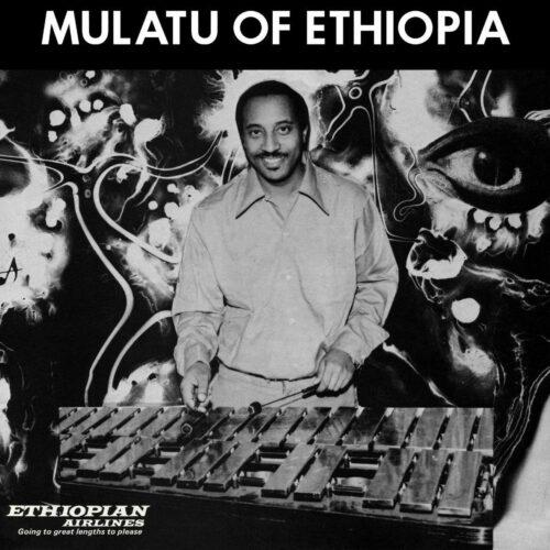 Mulatu Astatke Mulatu Of Ethiopia Strut LP, Reissue Vinyl