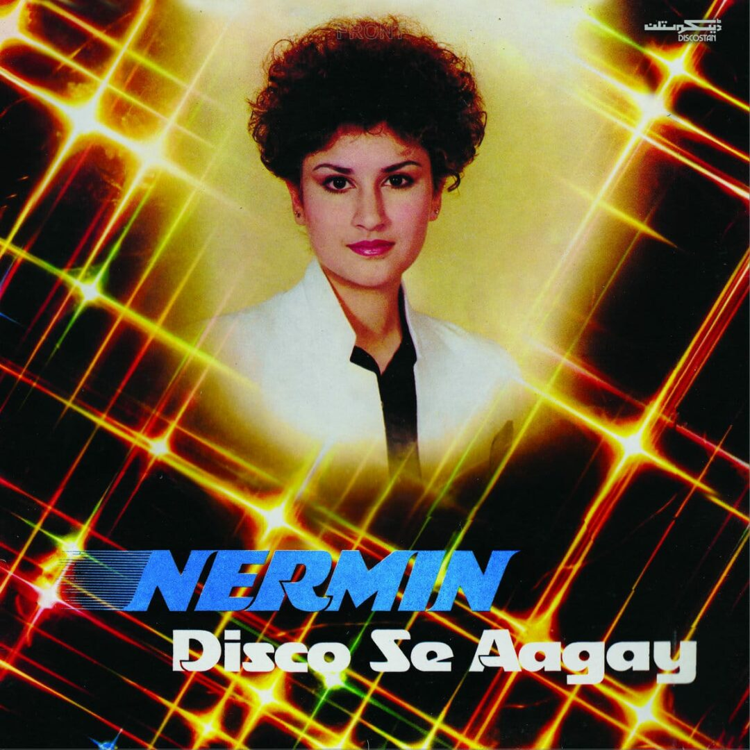 Nermin Niazi Disco Se Aagay Discostan LP, Reissue Vinyl