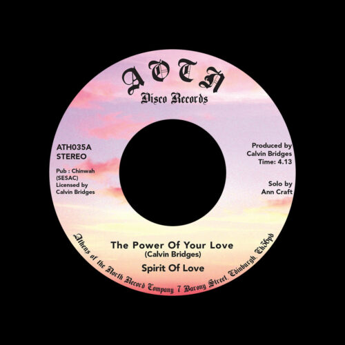 "Spirit Of Love The Power Of Your Love / He's Alright Athens Of The North 7"", Reissue, Repress Vinyl"